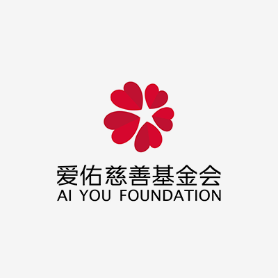 AiYou Huaxia Charity Foundation