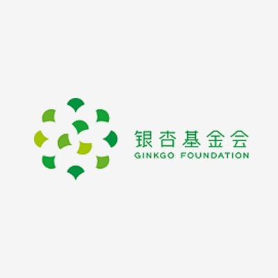 Ginkgo Fellow Program